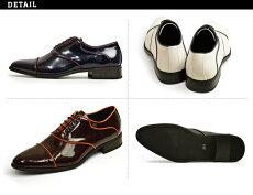 ビジネスシューズメンズドレスシューズエナメルカジュアルシューズフォーマルシューズメンズビジネスフォーマルストレートチップレースアップ靴