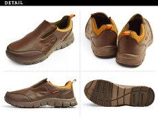 ウォーキングシューズメンズコンフォートシューズ靴メンズウィーキングシューズ履き易い軽量衝撃吸収スリッポンフォーマルレースアップカジュアルシューズ