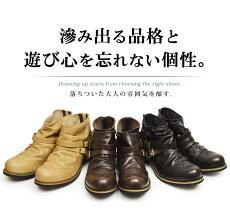 ブーツメンズ靴メンズショートブーツメンズブーツエンジニアブーツウィングチップジッパー