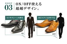 革靴日本製ビジネスシューズスワールモカスリッポンレースアップ