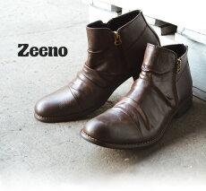 Zeenoダブルジッパードレープショートブーツ