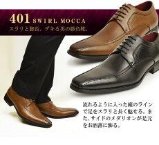 【本革】ビジネスシューズイタリアンデザインスワールモカレースアップスリッポンメンズビジネス革靴レザー紳士靴