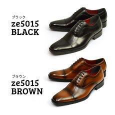 ビジネスシューズビジネスシューズ靴メンズ紳士靴ストレートチップ革靴