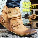 【送料無料】メンズ ブーツ 靴 メンズ ドレープブーツ エンジニアブーツ メンズブーツ エンジニアブーツ メンズ スエードブーツ ビンテージ Men's boots メンズブーツ ze517/【あす楽対応】2017 秋冬新作 ギフト