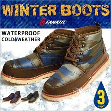 ブーツメンズ靴メンズブーツ防寒防水シューズショートブーツダウンブーツ防滑スニーカーハイカットカジュアルシューズスノーブーツ