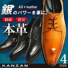 ビジネスシューズメンズビジネス革靴抗菌消臭レザースクエアトゥストレートチップレースアップモンクローファービットスリッポン通気性紳士靴