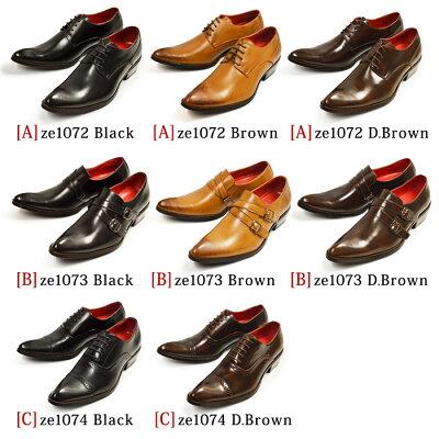 cb91bdc331108 ... ビジネスシューズ メンズ 革靴 人気セット 楽天ランキング1位 累計10万足突破  ...