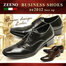 ビジネスシューズ靴メンズビジネスメンズスクエアトゥzeeno
