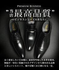 【送料無料】TAKEZOTOYOGUCHI本革日本製ビジネスシューズメンズ制菌消臭幅広吸水速乾軽量3EEEレースアップモンクストラップストレートチップスワールモカシンレザー革靴紳士靴靴188135/【あす楽対応】2016秋冬ギフト