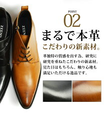 ビジネスシューズメンズブーツチャッカーブーツサイドゴアブーツベルトレースアップチャッカブーツショートブーツドレスシューズ革靴
