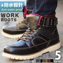 ブーツ メンズ ブーツ レインシューズ メンズブーツ 防水 防寒 スノーブーツ メンズ レインブーツ マウンテンブーツ ワークブーツ スノーシューズ アウトドア 靴 メンズシューズ 60495/【あす楽対応】2020 春 新生活