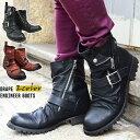 【SALE】【送料無料】ブーツ メンズ ブーツ ドレープブー...