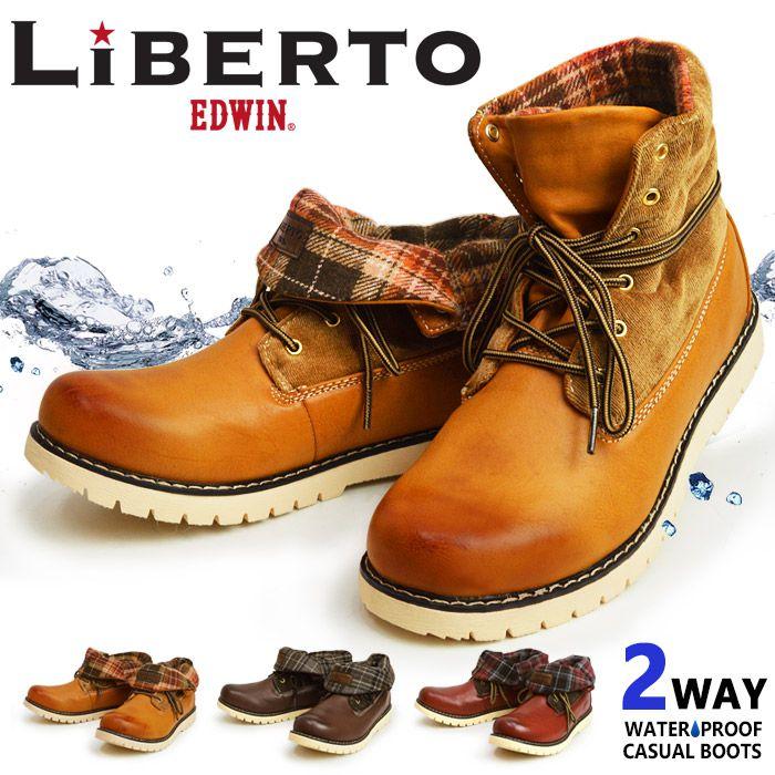 【LiBERTO-EDWIN-リベルト エドウィン】メンズ ブーツ メンズブーツ 防水 防寒 レインブーツ スノーブーツ メンズ ワークブーツ ショート マウンテンブーツ アウトドア 靴 メンズシューズ l60494/2020 冬 クリアランス