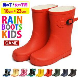 5f986f203d012 キッズ 防水 靴|キッズレインシューズ・長靴 通販・価格比較 - 価格.com
