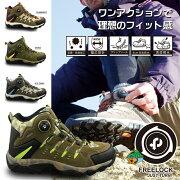 ニューモデル エルカント フリーロックディスクシステム レディース ハイキング キャンプ トレッキング ランキング