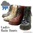 雨の日も足元はオシャレに♪ドクターマーチンタイプ/レースアップ/レディース/レインブーツ 10P18Jun16