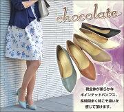 日本製5cm太ヒールストレッチ素材ポインテッドパンプス