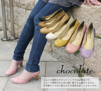 Made in Japan ☆ soft or round toe 6 cm thick heel pumps