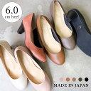 【21.5cm~25.5cm】日本製ならではのクッション性と柔らか素材!足を入れれば分かります!【秋...