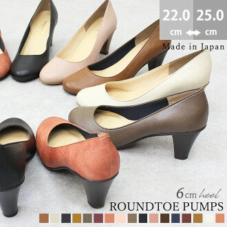 Plain pumps kalabari rich unique to Japan-made of cushioned with soft or material! You know if you put a foot!
