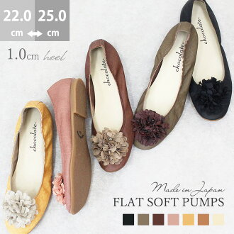 2-Way! definetely fluffy pettanko pettanko ballet shoes fs3gm