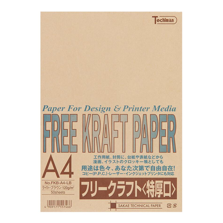 クラフト紙の画像