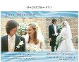 【結婚報告はがき 結婚報告ハガキ 作成 印刷 (30枚)】 F1-1 表示価格は30枚の料金です。 10枚単位での追加注文もOKです。年賀状、暑中見舞いにもお勧め。WEGG