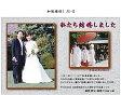 【結婚報告はがき 和風 和装 結婚報告ハガキ 作成 印刷 (30枚)】 J1-2 表示価格は30枚の料金です。 10枚単位での追加注文もOKです。年賀状、暑中見舞いにもお勧め。WEGG