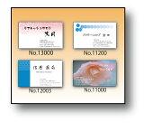 【お試しポイントカード作成・スタンプカード作成・両面印刷(1セット40枚・表面約100種類のデザインから選択可】 送料無料(クロネコDM便)。データ入稿も承ります。レビューでプレゼント贈呈中。校正チェック何度でも無料。02P09Jan16