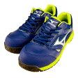 安全靴 スニーカー ミズノ MIZUNO メンズ レディース オールマイティLS 靴幅 3E ネイビーxシルバーxグリーン 紐タイプ ローカット ネイビー セーフティシューズ C1GA1700 NV14