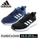 アディダス adidas FLUIDCLOUDNEUTRAL M フルイドクラウドニュートラル メン...