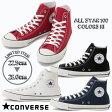 【CONVERSE】【ALL STAR 100 COLORS HI】【コンバース】【オールスター 100 カラーズ HI】ハイカット メンズ レディース スニーカー キャンバス 白 黒 ネイビー 赤22.5cm~28.0cm AS100カラーズHI