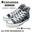 【CONVERSE】【ALL STAR 100 BANDANA HI】【コンバース】【オールスター 100 バンダナ HI】ハイカット メンズ レディース スニーカー キャンバス 23.0cm~28.0cm