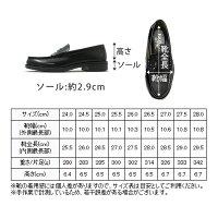 HARUTA6550メンズローファー