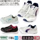 レディース スニーカー カジュアル 運動靴 シューマートオリジナル HELLA BL/PK WH/NV WH/MT ブラック ホワイト MO-118L