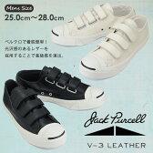 【CONVERSE】【JACK PURCELL】【コンバース】【ジャックパーセル】V-3 LEATHER V3 レザーローカット メンズ スニーカー ベルクロ 本革 ナチュラル 黒 25.0cm~28.0cm 1CK130 1CK129