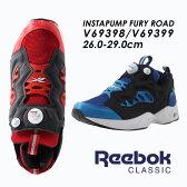 Reebok CLASSIC リーボック クラシック インスタポンプ フューリー ロードINSTAPUMP FURY ROAD メンズ スニーカー 赤 青 V69399 V69398