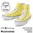 【CONVERSE】【ALL STAR 100 COLORS HI】 LEMON レモン【コンバース】【オールスター 100 カラーズ HI】ハイカット メンズ レディース スニーカー キャンバス イエロー 黄色1CK729 ASカラーズHI LE