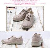 アキレス ソルボ 312(SRL3120) グレージュ ACHILLES SORBO 日本製 レディース 女性用 本革 レザー ファスナー付き ウォーキングシューズ 靴 22-25cm