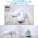 【激安!】asics アシックス JOG100 2 (TJG138 0...