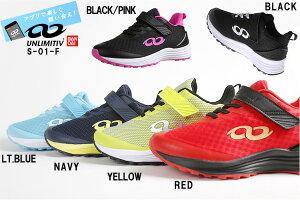 BANDAI UNLIMITIV S-LINE S-01-F LT.BLUE、BLACK/PINK の2色 全6色 日本ランニング協会推奨 バンダイ アンリミティブ キッズ ゴム紐 ベルクロシューズ スニーカー 子供靴 18-25cm