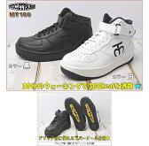【送料無料!】 マッスルトレーナー オリジナル MT100 ヒモタイプ メンズ ホワイト 白色・ ブラック 黒色 の2色展開 MUSCLETRAINER Original ダイエットシューズ 靴 24.5cm-28.0cm