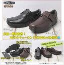 マッスルトレーナー ビジネス MT00950 ベルトタイプ D.ブラウン 濃茶色・ ブラック 黒色 ...
