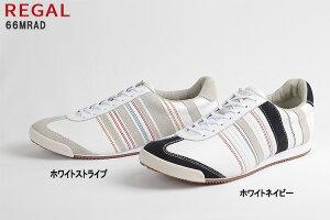 リーガル 靴 メンズ 66MRAD 幅2E ホワイトストライプ、ホワイト×ネイビー の2色 REGAL 66MR 男性用 レザースニーカー カジュアルシューズ 24-27cm