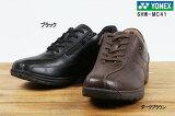 ヨネックス ウォーキングシューズ メンズ SHW-MC41 ダークブラウン、ブラック の2色 パワークッション YONEX MC41 軽量 幅ゆったり3.5E メンズ 男性用 ファスナー付き 靴 24-28cm