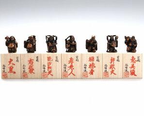 【高岡銅器】ミニ七福神セット