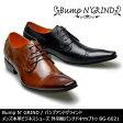 Bump N' GRIND バンプアンドグラインド メンズ MENS 本革 ビジネスシューズ ドレスシューズ ロングノーズ 靴 くつ シューズ 革靴 外羽根 パンチドキャップトゥ ストレートチップ 紳士靴 BG-6021 【送料無料】