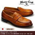 MasterCraftマスタークラフト日本製メンズMENS本革カジュアルシューズ革靴くつ