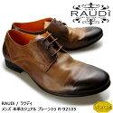 RAUDiラウディメンズMENS本革カジュアルシューズ革靴くつ