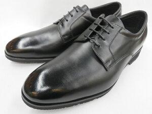 【GORE−TEX ゴアテックス 採用】マドラスウォーク(madras Walk)防水ビジネスシューズ プレーントゥ MW8002(ブラック) メンズ 靴【4Eワイズ】
